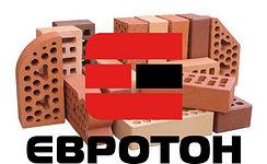 Облицовочный кирпич Евротон (Украина)