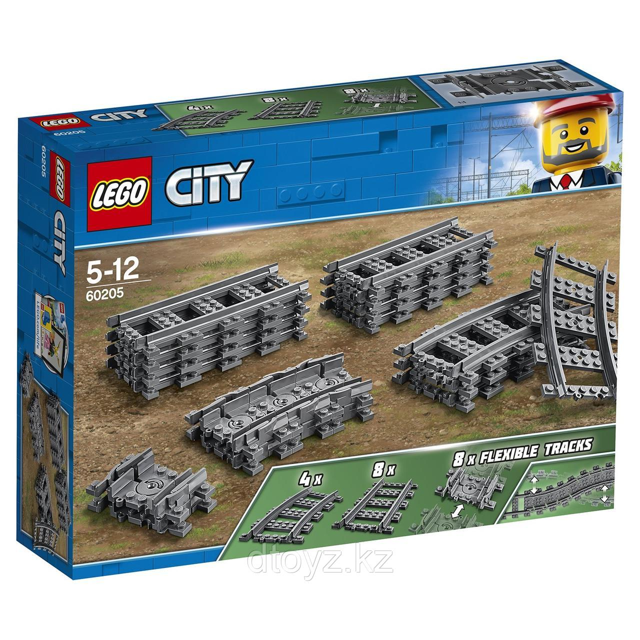 Lego City 60205 Trains Рельсы