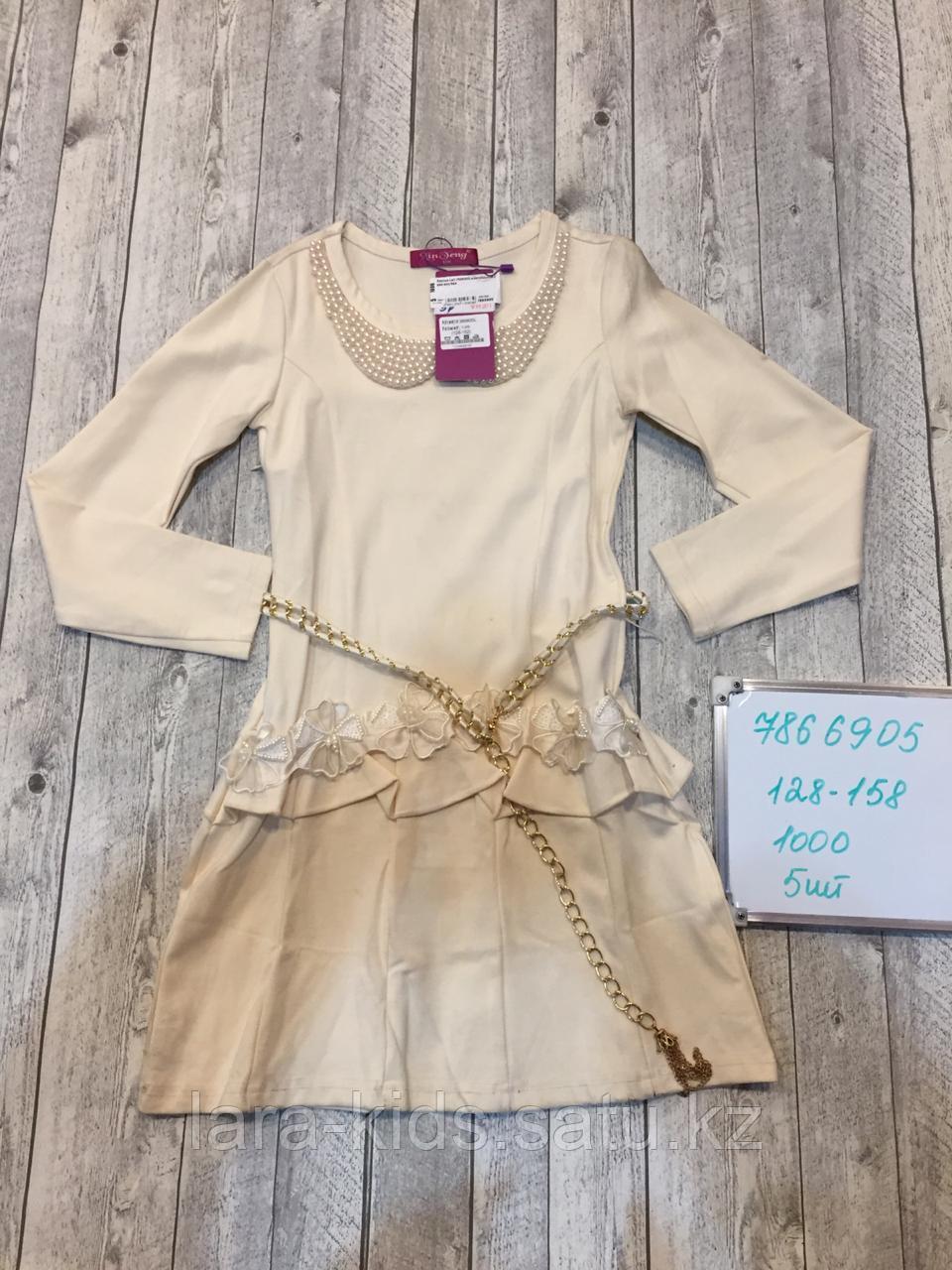 Платье для подростков