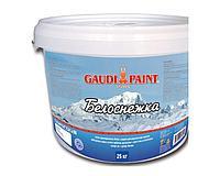 Краска Гауди Белоснежка 4кг интерьерная супер белая