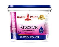 Краска Гауди Классик 4кг интерьерная моющаяся