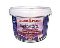 Эмульсия Гауди Классик 15кг акриловая краска
