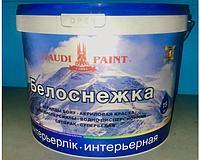 Эмульсия Гауди Белоснежка 15кг акриловая краска