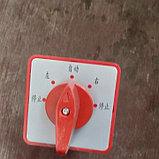 Тумблер (переключатель) на шкаф люльки фасадной ZLP 630, фото 2