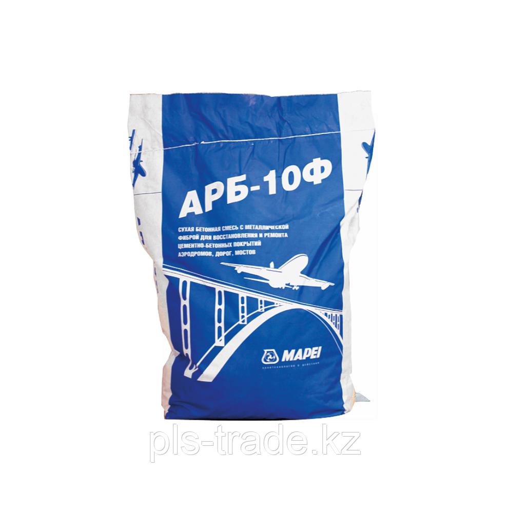 Ремонтная смесь ARB-10F Mapei
