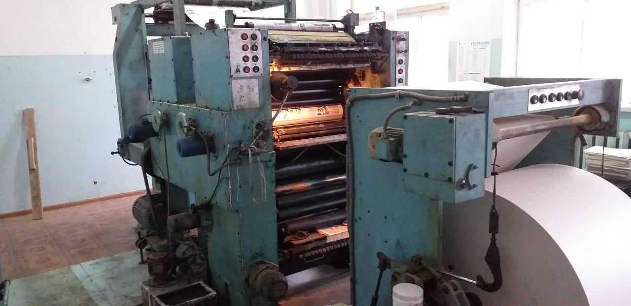 Машина печатная ротационная, рулонная для офсетной печати, ПОГ-60