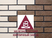 """Керамический кирпич для облицовки """"Железногорский кирпичный завод""""."""