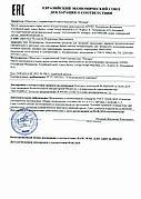 Крышка полиэтиленовая (ПВД высший сорт) Д0108