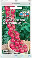 Томат Спрут F1 Черри малиновый 0,03гр