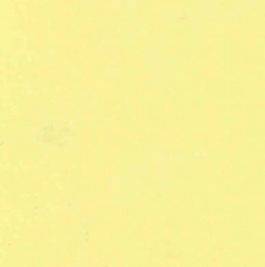 "Пленка ПВХ ""Лимон глянец"""