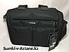 Компактная конференц сумка,с отделом под планшет.Высота 25 см, ширина 32 см, глубина 9 см.