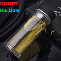 Бутылка стеклянная для хранения и переноски горячих жидкостей