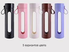 Бутылка стеклянная для хранения и переноски горячих жидкостей, фото 2
