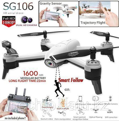 """Квадрокоптер(дрон) SG106 с двойной камерой, 22 минуты полёта, режим """"Следуй за мной"""" Full HD - фото 4"""
