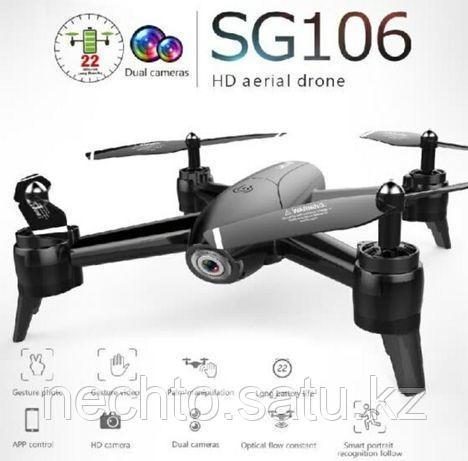 """Квадрокоптер(дрон) SG106 с двойной камерой, 22 минуты полёта, режим """"Следуй за мной"""" Full HD - фото 3"""