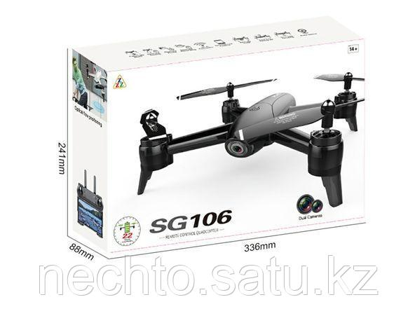 """Квадрокоптер(дрон) SG106 с двойной камерой, 22 минуты полёта, режим """"Следуй за мной"""" Full HD - фото 1"""