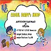 Angel babys shop