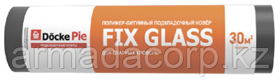 Гидроизоляция под гибкую черепицу Döcke PIE FIX GLASS