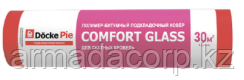 Гидроизоляция скатной кровли - Подкладочный ковер для гибкой черепицы Döcke Comfort Glass 15m/30m
