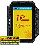 Терминал сбора данных UROVO U2 MCU2-000S7E0000, фото 4