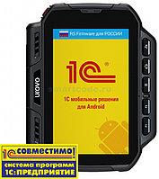 Терминал сбора данных UROVO U2 MCU2-000S5E0000