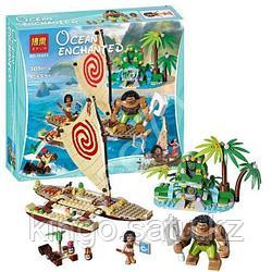 Конструктор BELA 10663 Путешествие Моаны через океан (LEGO)