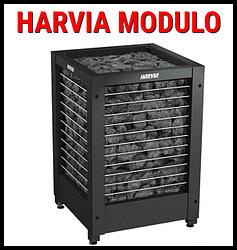 Harvia Modulo