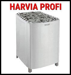 Harvia Profi