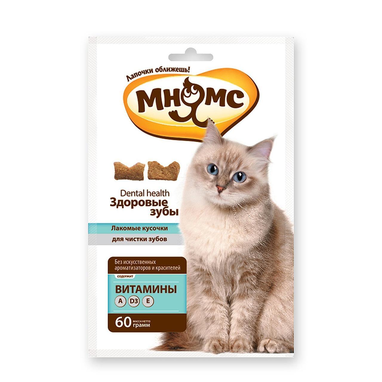 Лакомство для кошек Мнямс Здоровые зубы