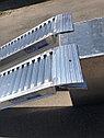 Погрузочные рампы от производителя 2,4 тонны, 3 метра, фото 2