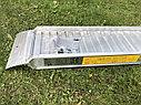 Погрузочные рампы от производителя 2,7 тонны, 4 метра, фото 3