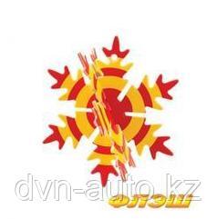 Ароматизатор подвесной СНЕЖИНКА Мандарин PH3510    3508