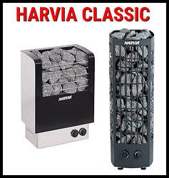 Harvia Classic