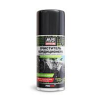 Очиститель кондиционера-ликвидатор запахов в салоне автомобиля (аэрозоль) 210мл.   AVS AVK-034