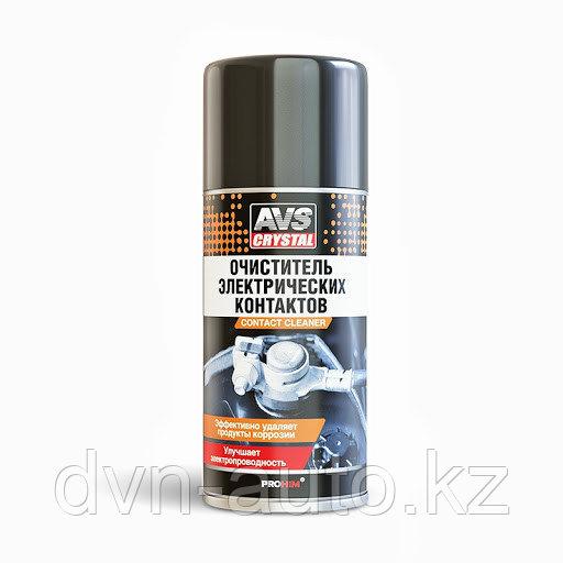 Очиститель электроконтактов (аэрозоль) 140 мл.   AVS AVK-047