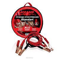 Провода прикуривания AVS Standart BC-400 (2.5 метра) 400