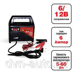 Зарядное устройство для автомобильного аккумулятора AVS BT-1206 (6A) 6/12V