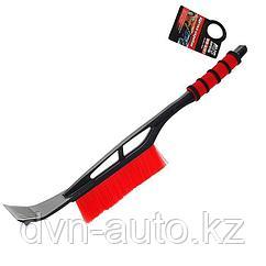 Щетка-скребок  AVS WB-6301  (53 см ) мягкая ручка