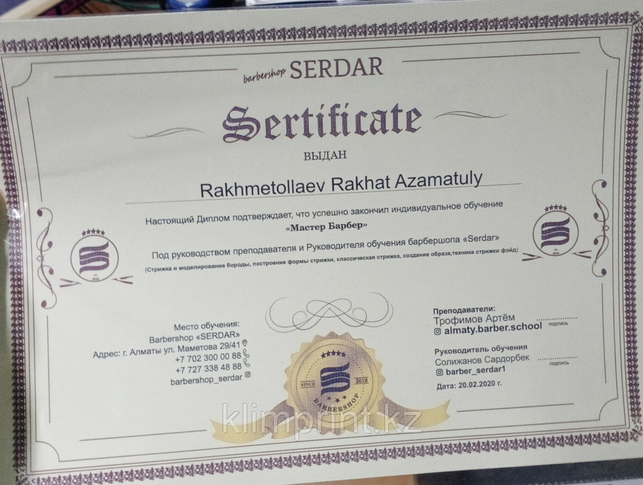 Печать сертификатов и дипломов в Алматы