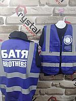 Печать на жилетках, печать на спец одежде, печать на униформе в Алматы