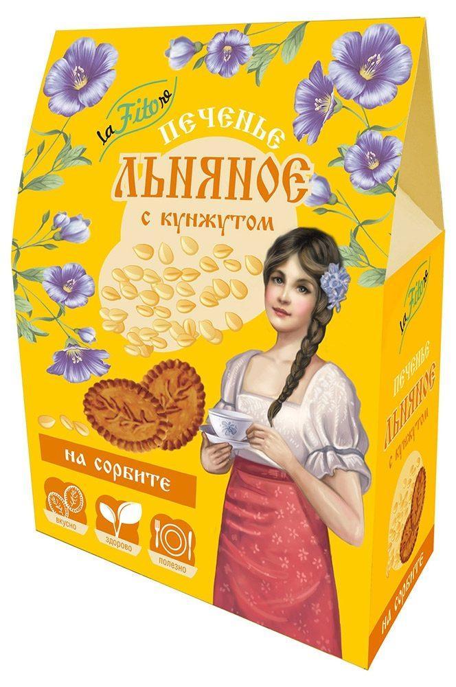 Печенье LaFiTOre ЛЬНЯНОЕ с КУНЖУТОМ 180 г на сорбите (КОРОБОЧКА)