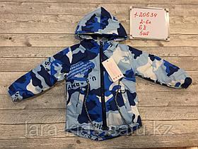 Куртка для мальчика (весна)
