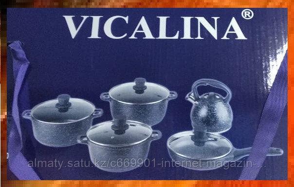 Набор посуды с каменным покрытием Vicalina VL0210