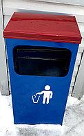 Урна металлическая с ведром для сбора и извлечения мусора