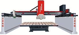 Инфракрасная машина для резки слябов мостового типа (Datang)