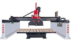 Станок для резки толстых плит и бордюров DTQ-1200 (Datang)