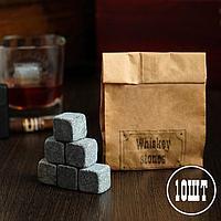 """Камни для виски """"Whiskey stones"""", в крафт пакете, 10 шт"""