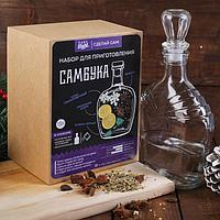 """Набор для приготовления напитка """"Самбука"""", штоф 500 мл, специи, инструкция"""