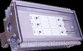Светильник 30 Вт Диммируемый светодиодный  серии ЭКО