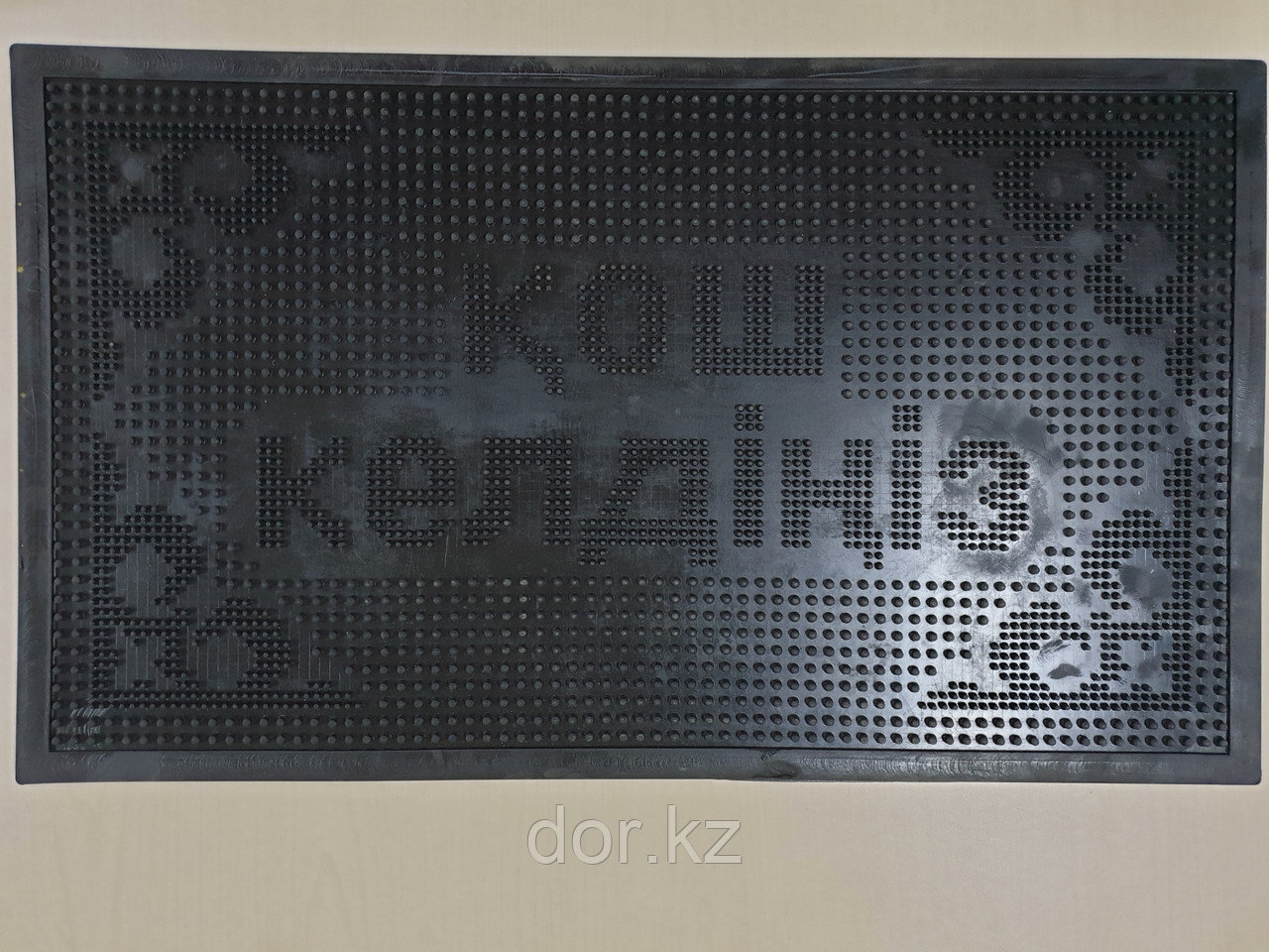 Коврик резиновый для входной двери 880х600х10мм